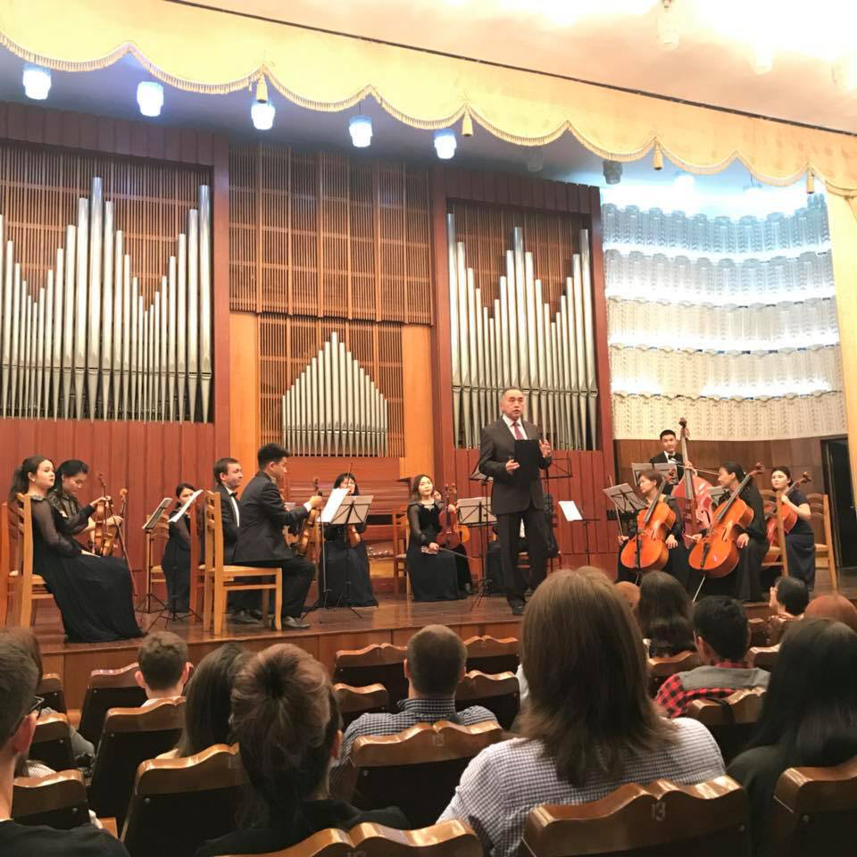 "Прошел концерт ""TCHAIKOVSKY & SHOSTAKOVICH"", 12 мая 2018 года,  филармония малый зал"